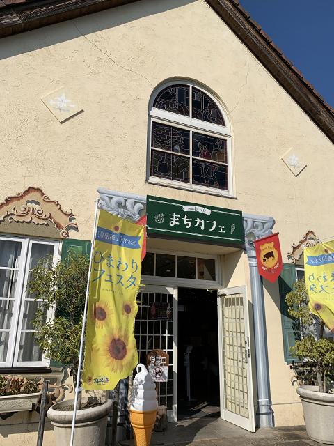 ブルーメの丘まちカフェ店舗