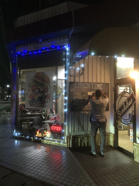 sandubas店舗