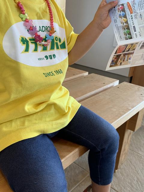 サラダパンTシャツ2